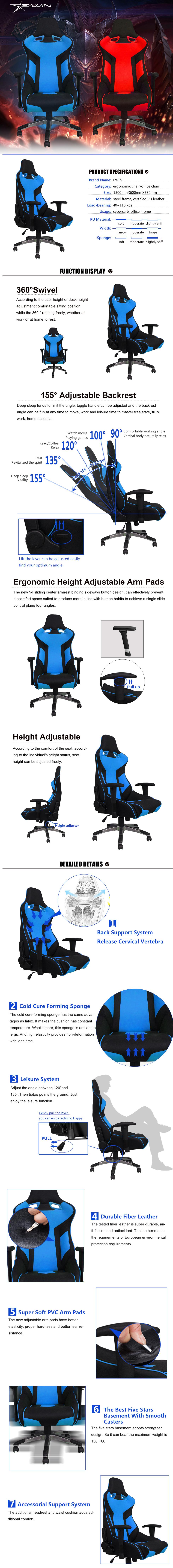 EwinRacing Flash XL series gaming chairs