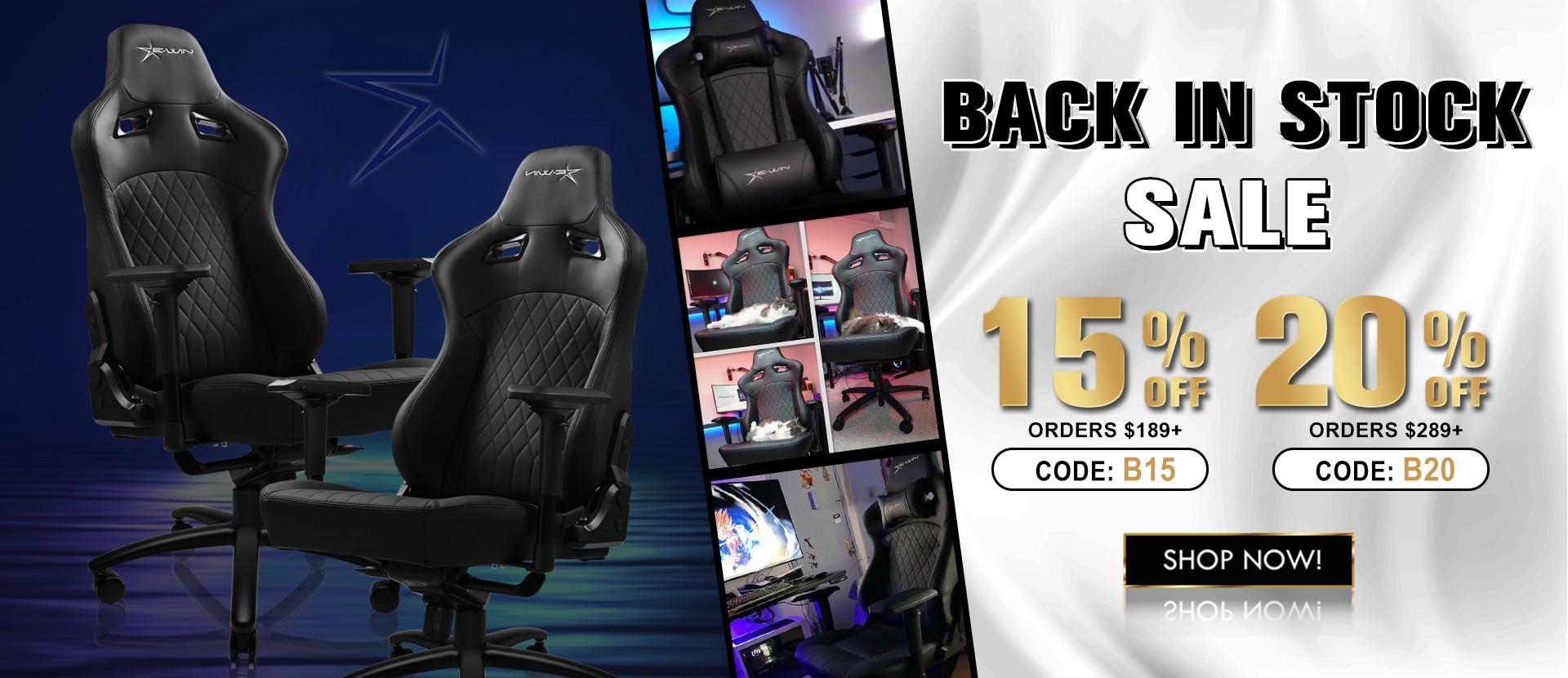 E-WIN Back in Stock Sale 2021